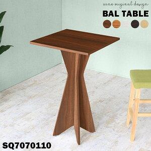 カウンターテーブル スタンディングテーブル ハイテーブル バーテーブル スタンディングデスク ハイデスク 立ち机 テーブル 正方形 ハイ 作業台 木製 木目 ナチュラル ホワイト 受付 ハイカ
