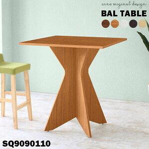 カウンターテーブル スタンディングテーブル ハイテーブル バーテーブル スタンディングデスク 立ちデスク 立ち机 テーブル 正方形 ハイ 作業台 木製 木目 ナチュラル ホワイト 受付 ハイカ
