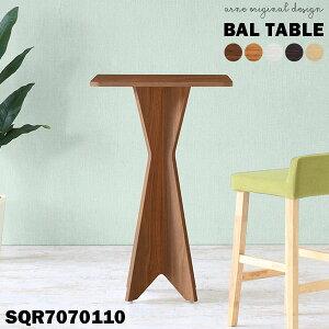 カウンターテーブル ハイテーブル バーテーブル スタンディングテーブル スタンディングデスク ハイデスク 立ち机 テーブル 正方形 ハイ 作業台 木製 木目 ナチュラル ホワイト ハイカウン