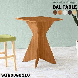 カウンターテーブル ハイテーブル バーテーブル スタンディングテーブル スタンディングデスク 立ちデスク 立ち机 テーブル 正方形 ハイ 作業台 木製 木目 ナチュラル ホワイト ハイカウン