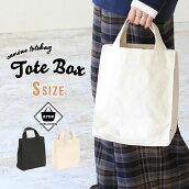 バッグキャンバスバッグ鞄布おしゃれユニセックスシンプルトートバッグ肩掛け鞄肩掛けカバン肩掛けバッグコンパクトプレゼントギフトA4toteOKELサイズ