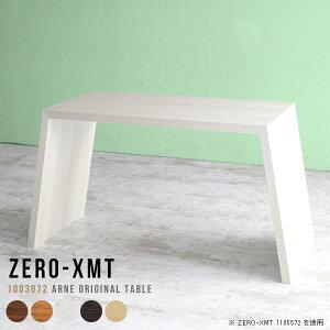 カウンターテーブル テーブル スリム 100cm バーカウンター 作業台 キッチンカウンター おしゃれ ホワイト 白 間仕切り カウンター ハイタイプ カフェテーブル バーテーブル 机 ワークデスク