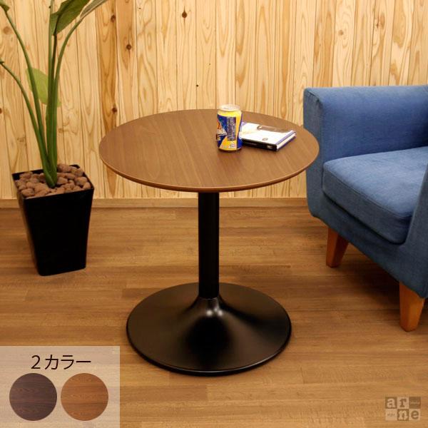 カフェテーブル 高さ60 60 丸 1本脚 センターテーブル テーブル 高さ60cm ウォールナット ハイテーブル コーヒーテーブル アンティーク リビング 木製 丸テーブル 北欧 リビングテーブル 大 コンパクト 送料無料 一人暮らし カフェ ラウンド 机 おしゃれ UT-600H【あす楽】