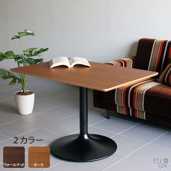 センターテーブル ウォールナット 90 高級感 カフェテーブル 高さ60 1本脚 テーブル 一人暮らし 高さ60cm リビングテーブル 北欧 木製 応接 おしゃれ 幅90cm コーヒーテーブル アンティーク ダイニング ハイテーブル ダイニングテーブル 低め 送料無料 UT4-900H【あす楽】