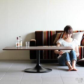ローテーブルコーヒーテーブルセンターテーブルカフェテーブル北欧木製120テーブルウォールナットリビングテーブルモダン幅120cmリビングアンティーク長方形おしゃれ机パソコンカフェソファソファーロータイプ座卓応接テーブルUT4-1200L