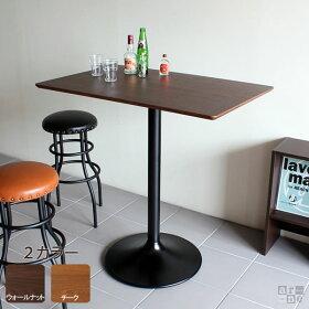 カウンターテーブルバーテーブルUT4-900H・Hウォールナット/チークスクエア型アーネオリジナル