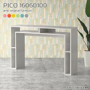 カウンターテーブル 高さ100 収納 100cm ハイテーブル ハイカウンターテーブル バーテーブル バーカウンター 自宅 スタンディングテーブル 立ち机 北欧 グレー カウンターバー 日本製 シンプ