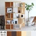 コーナーラック コーナー シェルフ ディスプレイ 棚 収納 ラック オープンラック 白 木製 5段 ディスプレイラック ホワイト 完成品 飾り棚 和風 デザイン...