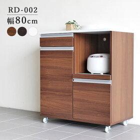 レンジ台キッチンカウンターRD-002