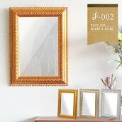 アンティーク調ウォールミラー壁掛け鏡幅43cm高さ58cmF-002WM3045ゴールド/シャンパンゴールド/ホワイトアーネオリジナル