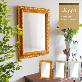 ミラー 壁掛け おしゃれ ウォールミラー 小さい 壁掛けミラー アンティーク 壁付け鏡 白 姿見 壁掛けかがみ かがみ 鏡 洗面台 長方形 玄関 洗面所 化粧 美容室 角型 壁掛け鏡 ゴールド 姫 額 ホワイト 壁面ミラー 吊鏡 インテリア 雑貨 北欧 トイレ ミニ 姫系 壁 F-003WM3045