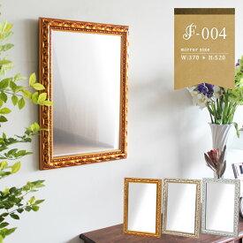 ミラー 鏡 壁掛け 姿見 飛散防止 北欧 アンティーク 玄関 玄関鏡 壁掛けミラー ウォールミラー 壁掛けかがみ メイク 化粧 ドレッサー 壁 姫系 姫 姿見鏡 おしゃれ レトロ トイレ 洗面 リビング アンティークミラー 吊鏡 壁面ミラー ゴールド 掛け鏡 美容室 寝室 F-004WM3045
