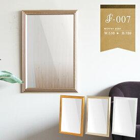 鏡 壁掛け アンティーク 北欧 ドレッサー ミラー ウォールミラー 幅広 大きい 大型 姿見 飛散防止 壁掛けミラー ワイド 壁掛けかがみ 壁掛け鏡 壁面ミラー 日本製 インテリア 洗面 玄関 壁 アンティークミラー ゴールド ホワイト 金 白 おしゃれ 幅53cm 高さ78cm F-007WM4570