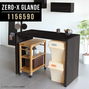 キッチンカウンター テーブル 間仕切り ダストボックス キッチンラック ゴミ箱 作業台 ハイカウンター キッチン 収納 ラック 木製 カウンター 両面 カウンターテーブル ハイテーブル 高さ90c