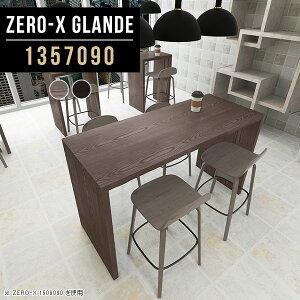 カウンターテーブル ハイテーブル 高さ90cm カウンター テーブル シンプル デスク グレー ブラック ハイタイプ 作業台 木製 ハイカウンターテーブル モダン カフェ風 スタンディングテーブル
