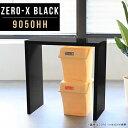 ハイテーブル 高さ90cm サイドテーブル テーブル ハイカウンターテーブル ブラック 黒 キッチン カウンター 日本製 鏡…