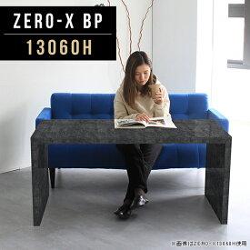 コンソールテーブル コンソールデスク コンソール 玄関 黒 ブラック コンソール机 ライティングデスク 学習机 学習デスク デスク 鏡面 テーブル 勉強机 大人 大学生 おしゃれ 勉強デスク マルチテーブル カフェテーブル 日本製 幅130cm 奥行60cm 高さ60cm ZERO-X 13060H BP