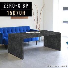 パソコンデスク 高級 デスク 鏡面 テーブル パソコン 机 おしゃれ シンプル 黒 ブラック プリンター収納 パソコンラック 長机 長テーブル pcデスク パソコンテーブル 作業台 作業テーブル 作業机 鏡面テーブル パソコン机 日本製 幅150cm 奥行70cm 高さ60cm ZERO-X 15070H BP