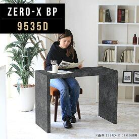 ディスプレイラック スリム 飾り棚 リビング リビングラック ディスプレイ 棚 台 什器 ラック 机 シェルフ 黒 ブラック フリーテーブル 多目的ラック マルチテーブル フリーラック 鏡面 ディスプレイ台 作業台 鏡面テーブル 日本製 幅95cm 奥行35cm 高さ72cm ZERO-X 9535D BP