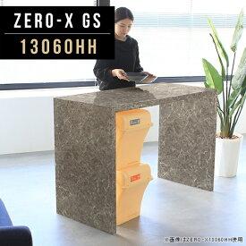 コンソール テーブル コンソールテーブル 玄関 ハイテーブル 高さ90cm 鏡面 キャビネット ラック 60 グレー ハイ デスク リビング キッチン 大理石 柄 おしゃれ カフェ オフィス ディスプレイラック 書斎机 オーダーテーブル 幅130cm 奥行60cm ZERO-X 13060HH GS