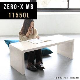 オープンシェルフ オープンラック カバン置き リビング収納 ディスプレイシェルフ ディスプレイラック かばん置き 飾り棚 シェルフ 玄関 荷物置き ラック ディスプレイ 棚 アンティーク 鏡面 大理石 大理石柄 ロココ 日本製 幅115cm 奥行50cm 高さ42cm ZERO-X 11550L MB