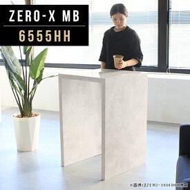 バーテーブル コンソールテーブル 玄関 ハイテーブル 高さ90cm マーブル ラック コンソール 収納 テーブル 鏡面 ハイ デスク コンパクト リビング キッチン 大理石 柄 おしゃれ 事務机 西海岸 オフィス 飾り棚 バーカウンター 幅65cm 奥行55cm ZERO-X 6555HH MB