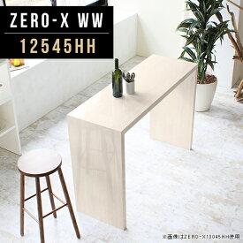 キッチンカウンター テーブル 白 ホワイト 鏡面 間仕切り キッチンラック ゴミ箱 作業台 キッチン 一人暮らし キッチン収納棚 キッチンテーブル キッチン台 マルチテーブル カウンターキッチン 作業テーブル 作業机 日本製 幅125cm 奥行45cm 高さ90cm ZERO-X 12545HH WW