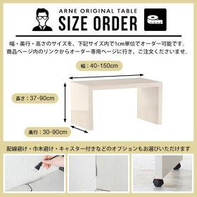 座卓センターテーブルテーブルコーヒーテーブルメラミン幅60cm奥行60cm高さ42cmZERO-X6060LWW民泊ダイニングルーム食卓机インテリア家具モデルルーム商談リビング展示台リビングボード1段
