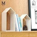 ブックエンド ブックスタンド 本立て 本棚Book House ブックハウス【Mサイズ】増田桐箱店/ブックエンド 木製/ブックエ…