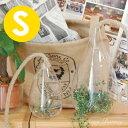 テラリウム ハンギングベース【S】サイズHANGING VASE WITH THE ROPEフラワーベース ガラス 花瓶 ガラス ハンギングプランター花瓶 一輪...