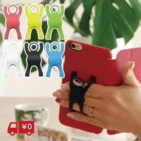 VIVA!HERO ビバヒーロー バンカーリング キャラクター バンカーリング かわいい バンカーリング 薄型 iphone xr ケース iphone xs ケース iphone x ケース にも!アーニーバーニー/【RCP】