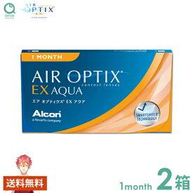 送料無料 エアオプティクスEXアクア 1ヶ月 3枚×2箱 アルコン ALCON 使い捨て ポスト投函商品