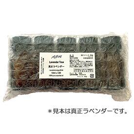 カユプテ 10ml×5本 (ラベルなし) 【エッセンシャルオイル アロマオイル 精油 樹木系】【AEAJ表示基準適合認定精油】