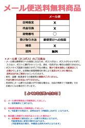 アロマオイルセット選べる10mlx5本38種から(エッセンシャルオイル精油)
