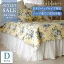 【アウトレット特価】ベッドスカート ベッドシーツ スカート かわいい   レイヤードベッドスカート   フリル 寝室 姫…