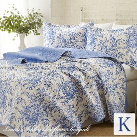 ベッドカバーセット キング LAURA ASHLEY ローラアシュレイ ブルーフラワーベッドキルト3点セット/マルチカバー (マルチカバー+2ピローケース) |ベッドスプレッド 北欧 キルトカバー ホテル仕様 寝具