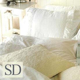 ベッドカバー 【シャビーホワイトフリル ベッドカバー3点セット】 セミダブル フリル ベッドスプレッド ベットスカート 北欧 スカート ベッド カバー シャビーシック ホワイト 白 ホテル仕様 上品 フリル