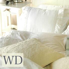 ベッドカバー ワイドダブル シャビーホワイトフリル 4点セット ベッドカバーフリル (ベッドスプレッド)ベッドスカート ベッド ワイドダブル |ベットカバー フリル ベットスカート 北欧 スカート カバー シャビーシック ホワイト 白 姫系