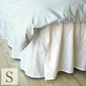 ベッドスカート シングル ベーシック ベッドスカート シングルサイズ(ベットスカート)日本サイズ仕様 布団カバー ホワイト フリル ベッドスプレッド ボックスシーツ ボックス シーツ ベッドシーツ 白 かわいい おしゃれ 寝具 ホテル