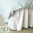 ベッドスカート セミダブル ベーシック ベッドスカート セミダブルサイズ ボトムスカート(ボトムカバー)ベッドカバー …