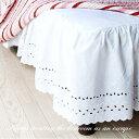 ベッドスカート コットンレース ベッド スカート/シングル(シングルベッド用)(フリル部分36cm) ボトムスカート(ボトムカバー) ベッドカバー