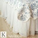 スカート シフォン ッドスカート キングサイズ ホワイト ベッドスプレッド ボックス