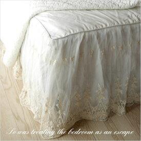 ビンテージレースベッドスカート(ベットスカート)日本サイズ仕様/クイーン ベッドカバークイーンサイズ用 ボトムスカート|アンティークレース フリル ベッドスプレッド シーツ ベッドシーツ ホワイト 白 かわいい おしゃれ 寝具 ホテル