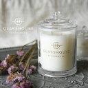 【アウトレット】アロマキャンドル ブランド GLASSHOUSE グラスハウス アロマキャンドル(フレグランスキャンドル) 誕…