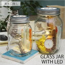 GLASS JAR WITH LED グラスジャーウィズLED