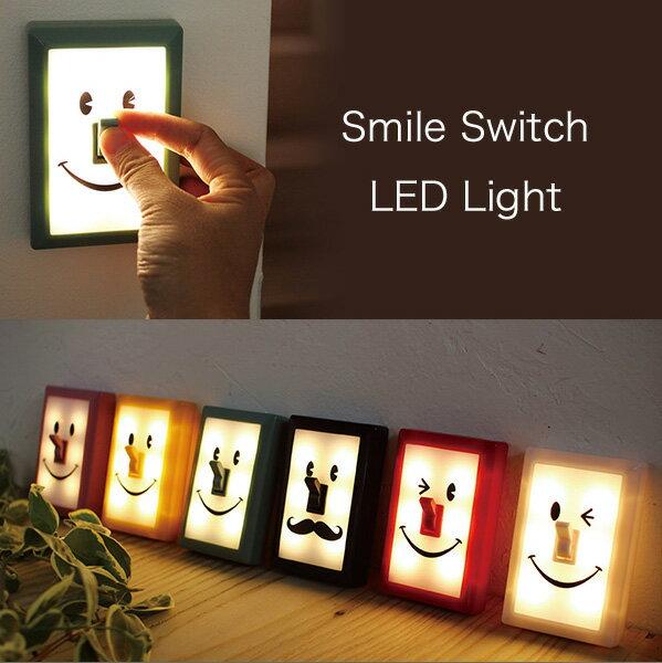 スマイルスイッチLEDライト 全6色 寝室の読書灯として、子供 キッズ 部屋の常備灯に LEDライト 読書灯