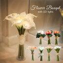造花 ブーケ 結婚式 ギフト VIA-K【フラワーブーケ】 おしゃれ 上品 LEDフラワー 光るブーケ プレゼント 誕生日 結婚…