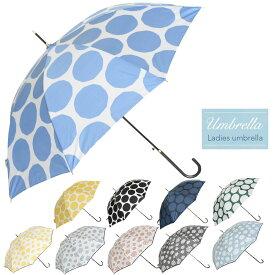 雨傘 レディース 長傘 おしゃれ 台風 ジャンプ グラスファイバー 丈夫 軽量 梅雨 ギフト プレゼント プチギフト かわいい 子供 傘 女性 お子様 学校