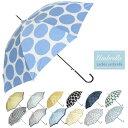 雨傘 レディース 長傘 おしゃれ 台風 ジャンプ グラスファイバー 丈夫 軽量 梅雨 ギフト プレゼント プチギフト かわ…
