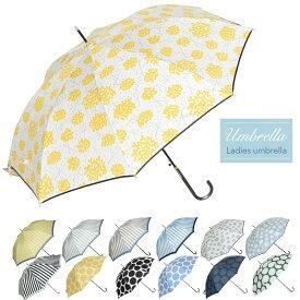 雨傘 レディース 長傘 おしゃれ ジャンプ グラスファイバー 丈夫 軽量 梅雨 ギフト プレゼント プチギフト かわいい 子供 傘 女性 お子様 学校 ゲリラ豪雨 ドット柄 母の日